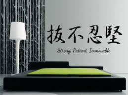 Bedroom  Japanese Bedroom Furniture  Modern Bed Furniture - Japanese style bedroom furniture for sale
