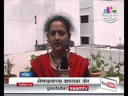 dr madhuri mannikar u0027s vegetable garden on terrace youtube