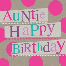 e card happy birthday e card for