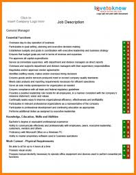general outline of resume