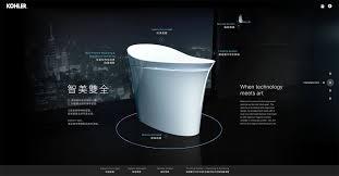 Kohler French Curve Toilet Seat Damien Shan U203a Veil