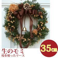 live christmas wreaths hanamarika a ohanayasan rakuten global market camel lease and