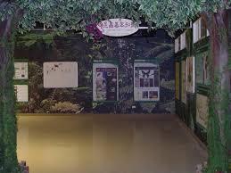 national chiang kai shek memorial hall nearby attractions taipei