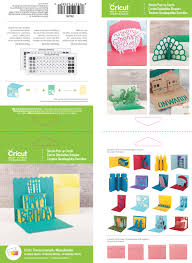 simple pop up cards cricut cartridge cartridges u0026 more cricut