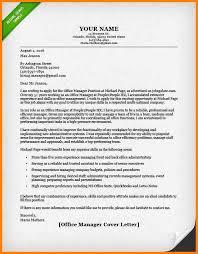 Grant Manager Cover Letter Coalsspoke Cf Cover Letter For Partnership