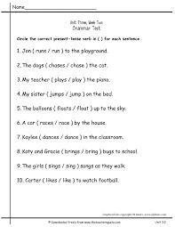 100 free verb tense worksheets how to teach verbs