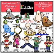 12 days of christmas clipart 50