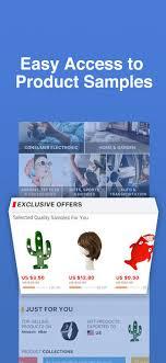 alibaba com b2b trade app on the app store