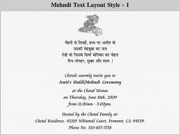 hindu engagement invitations indian engagement invitation cards models hindu wedding invitation