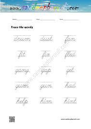cursive writing worksheet u2013 trace the words 4 u2013 educational