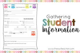 collecting student information the owl teacher
