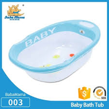 baby shower tub plastic baby bathtub shower tub of kids outdoor hot tub spa buy
