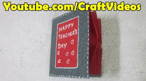 Teachers Day Invitation Card Quotes How To Make An Explosion Card For Teachers Day Teachers Day
