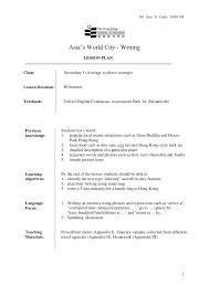 Writing Lesson Plans   ELA  grades      Argumentative Essay     Literary Argument  Drafting Your Essay Lesson Plan   Lesson Plan   Education com