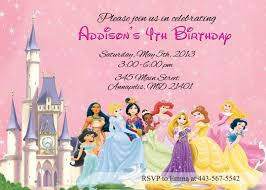 template sophisticated princess aurora birthday party