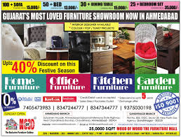 mood of the exclusive furniture gallery gujarats most loved