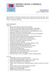 Letter For Vacation Request Bcm Newswire Issui 442