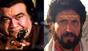 film india villain villain names in bollywood 10 most weird funny name in hindi film