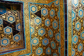 Ottoman Tiles The Archaeology Museum Complex Istanbul For 91 Days