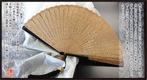 sandalwood fan maisendo rakuten global market sandalwood fan total carved