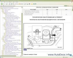 chevrolet europe tis 2011 new models repair manual order u0026 download