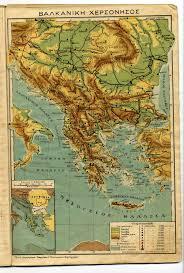 Map Of The Balkans Dangerous Citizens Maps