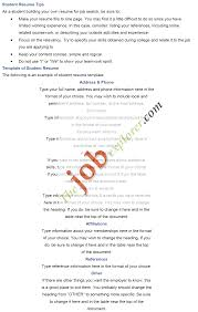 job resume samples for college students simple resume samples for