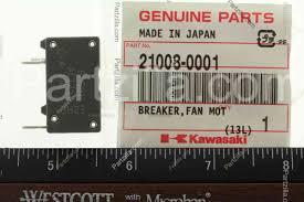 0001 breaker fan motor
