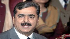 ISLAMABAD: Prime Minister Syed Yusuf Raza Gilani has appointed Munir Ahmed, a BS-21 Secretariat Group Officer of Balochistan Province, as Additional ... - pm-appoint-munir-ahmed-as-adl-secretary-establishment-division