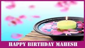 Designs For Name Mahesh Birthday Mahesh