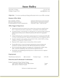 Office Job Resume Templates Resumes For Office Jobs Nardellidesign Com