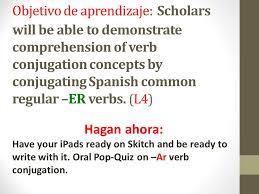 objetivo de aprendizaje scholars will be able to demonstrate