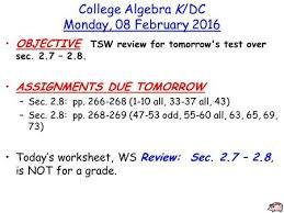 college algebra k dc monday 25 january 2016 objective tsw graph