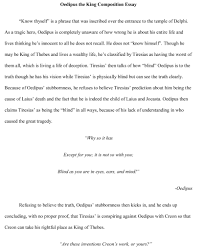 Ereading Worksheets Point Of View Possible Persuasive Essay Topics Ideas For Persuasive Essays