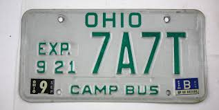 Ohio Vanity Plates 1985 South Carolina Water Resources Commission License Plate 8