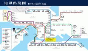 mtr map žemėlapis honkongas hong kong map n all com