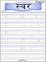 hindi letters worksheets worksheets