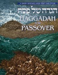 haggadah for passover the heritage for the blind publications large print