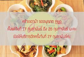 cuisine vegetalienne uteeni คร วเจอาม า a ma vegan ใน mueang samut sakhon samut sakhon