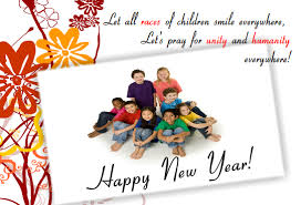 new year greetings for family merry and happy new year 2018