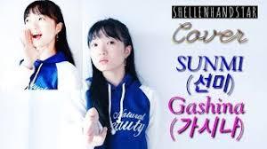download mp3 free sunmi gashina download mp3 songs free online shellen sunmi gashina mp3 mp3