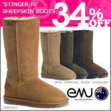 womens emu boots canada sneak shop rakuten global market emu emu stinger hi