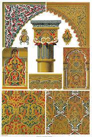 the treasury of ornament 2 bibliornament