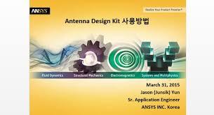 antenna design kit hfss 2014 youtube