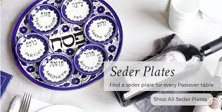 what s on a seder plate seder plates judaica