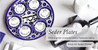 hanukkah plates seder plates judaica
