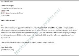 appointment letter manager what is joining letter specimen of joining letter