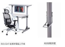 Hydraulic Desk Hydraulic Gas Lift Adjustable Healthy Desk Adults U2013 Display