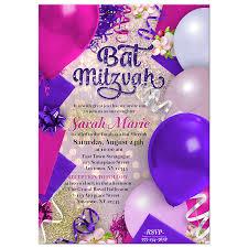 pink purple bat mitzvah invitation party balloons