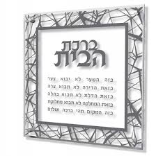 birkat habayit birkat habayit cracked grey timeless table